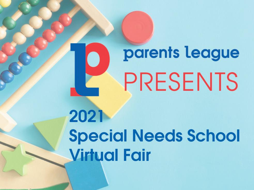 2021 Special Needs School Fair