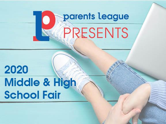 NYC Middle School and High School Fair